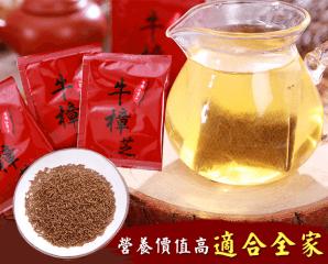 台灣國寶樟芝極品養生茶,限時3.1折,今日結帳再享加碼折扣