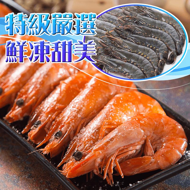 特級生猛活凍鮮甜草蝦,今日結帳再打85折!