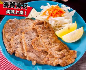 鮮嫩百搭黑胡椒豬肉片,限時5.6折