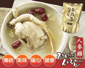韓國豪村超級暖人蔘雞湯,限時6.0折,今日結帳再享加碼折扣
