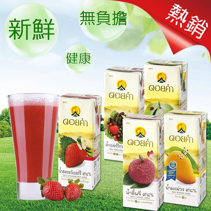 【皇家農場】香濃鮮果汁,限時破盤再打8折!