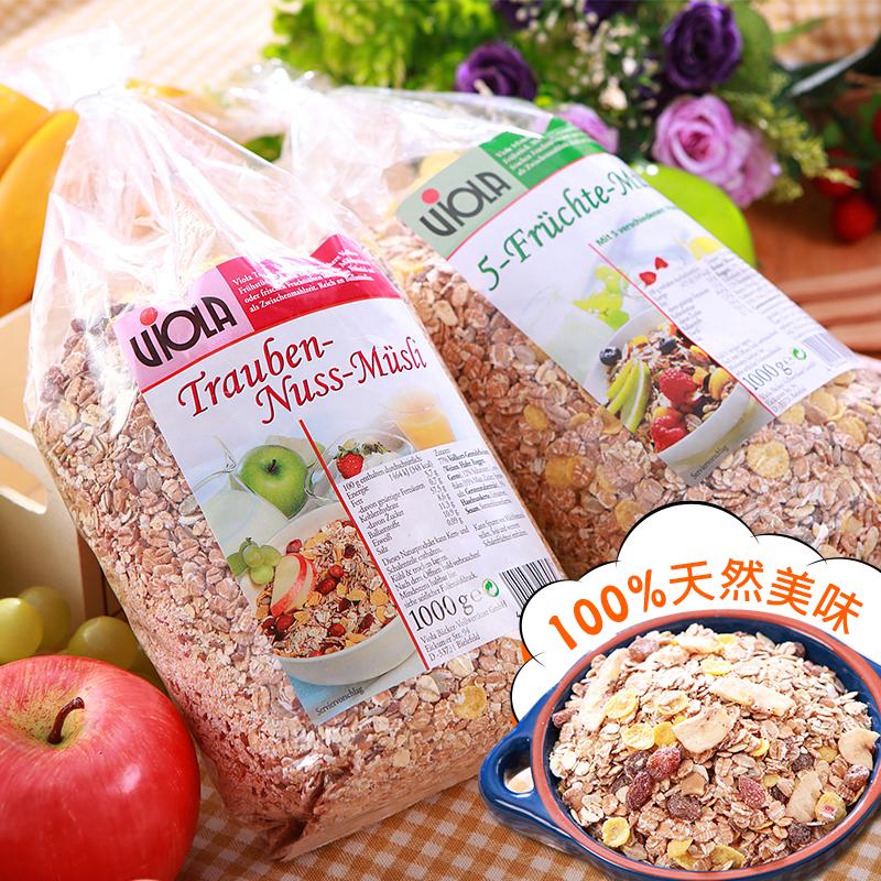 Viola麥維樂6款暢銷穀片,限時7.1折,請把握機會搶購!