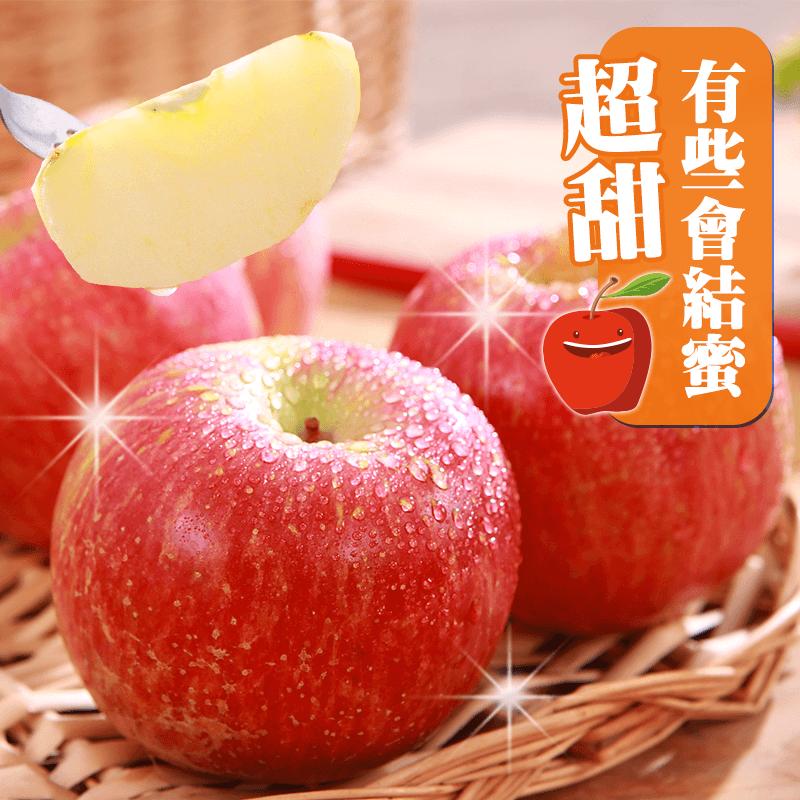 智利甜巨無霸蜜蘋果禮盒,限時4.7折,請把握機會搶購!