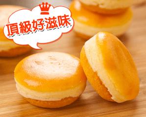 熱銷超人氣黃金乳酪球,限時5.0折