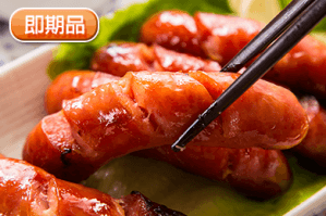 老酒林成功陳年高粱香腸,限時7.0折,今日結帳再享加碼折扣