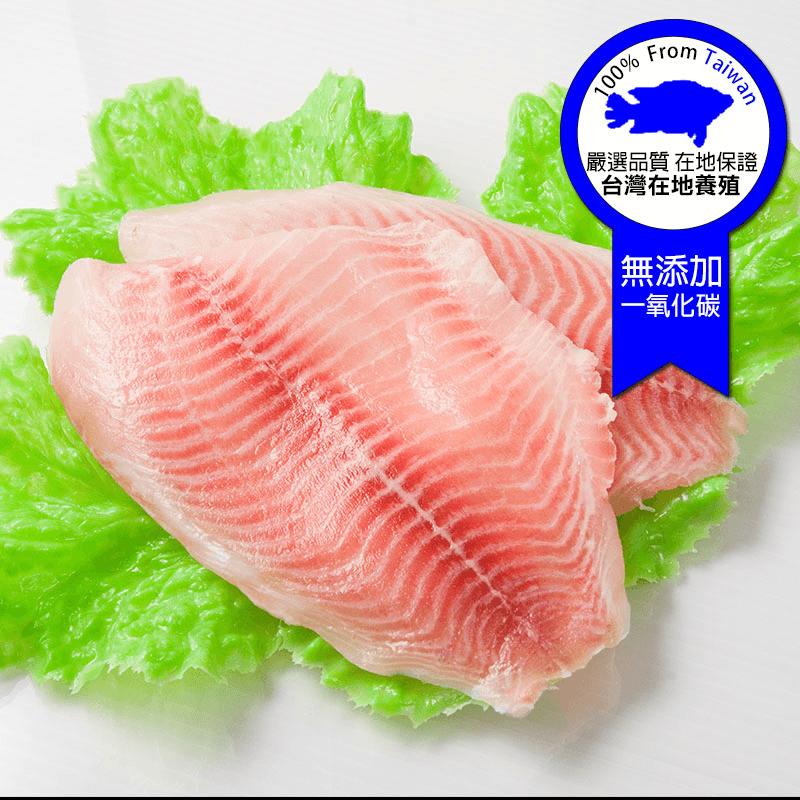 台灣優質鮮嫩鯛魚腹片,今日結帳再打85折!
