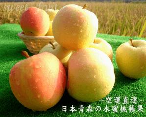 日本Toki水蜜桃蘋果,限時6.2折,今日結帳再享加碼折扣