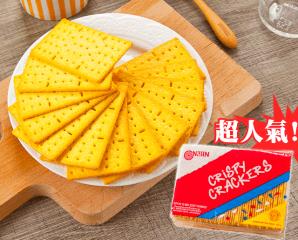 印尼經典日清香脆起司餅,今日結帳再打85折