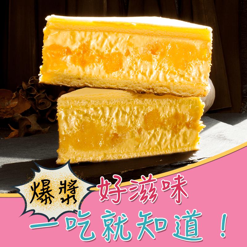 山田村一三明治冰淇淋,今日結帳再打85折!