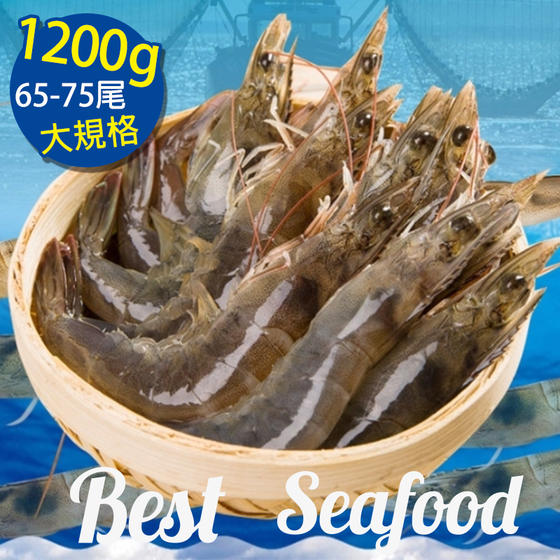 超划算特鮮甜南美大白蝦,限時6.0折,請把握機會搶購!