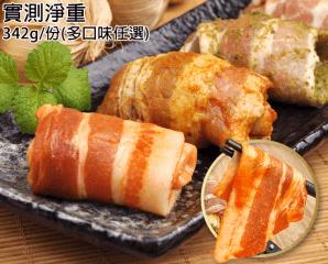 五味韓式五花燒肉片,今日結帳再打88折