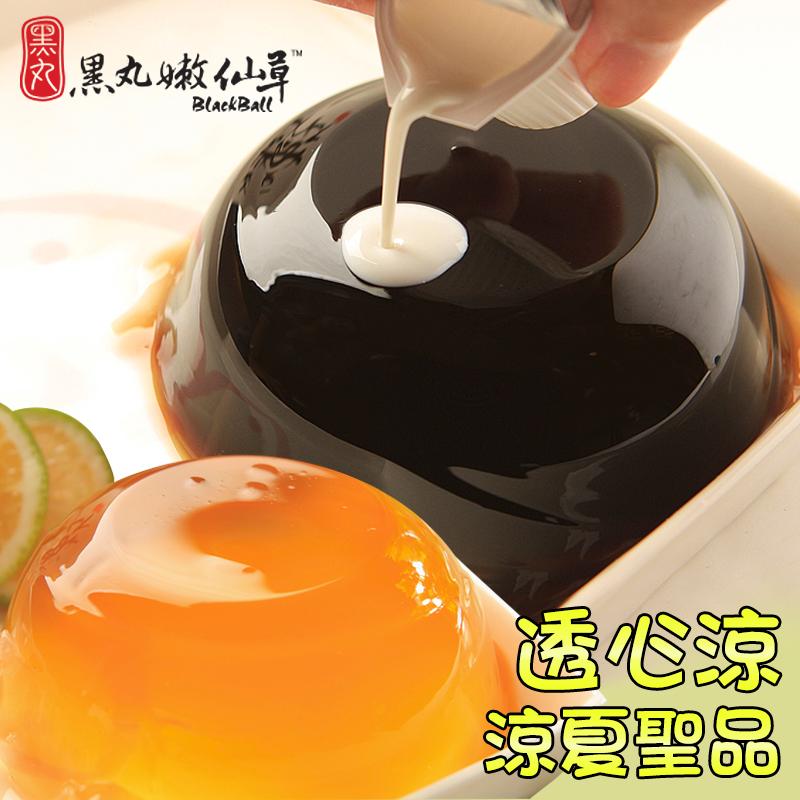 黑丸嫩仙草檸檬寒天愛玉,本檔全網購最低價!