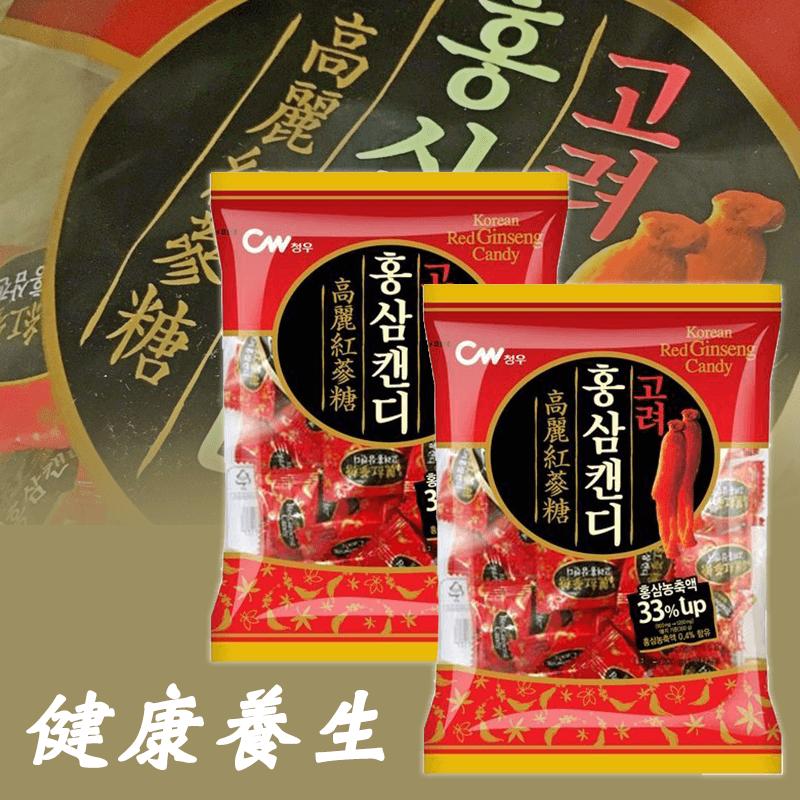 韓國原裝進口高麗紅蔘糖,本檔全網購最低價!