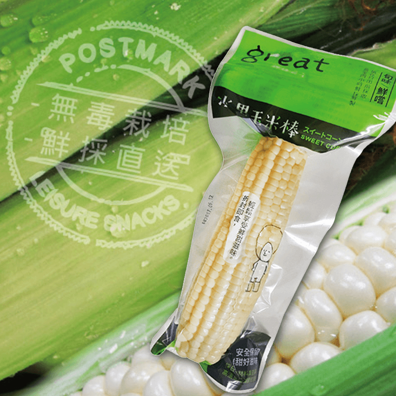 爆汁北海道白水果玉米棒,今日結帳再打85折!