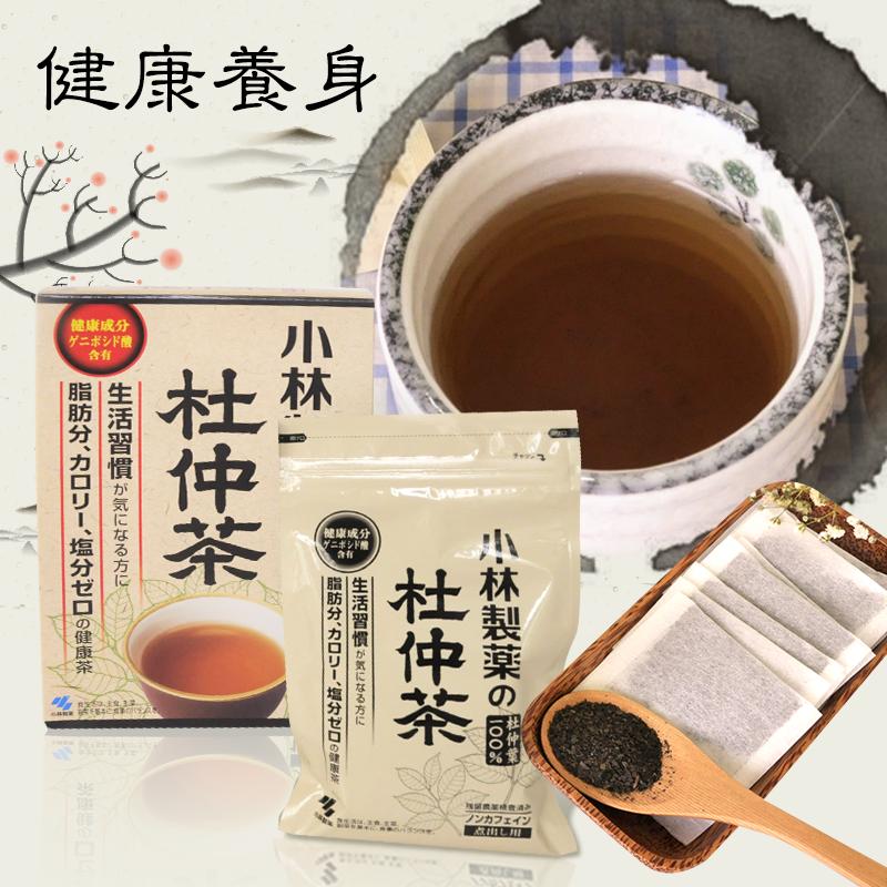 日本金賞小林製藥杜仲茶,今日結帳再打85折!
