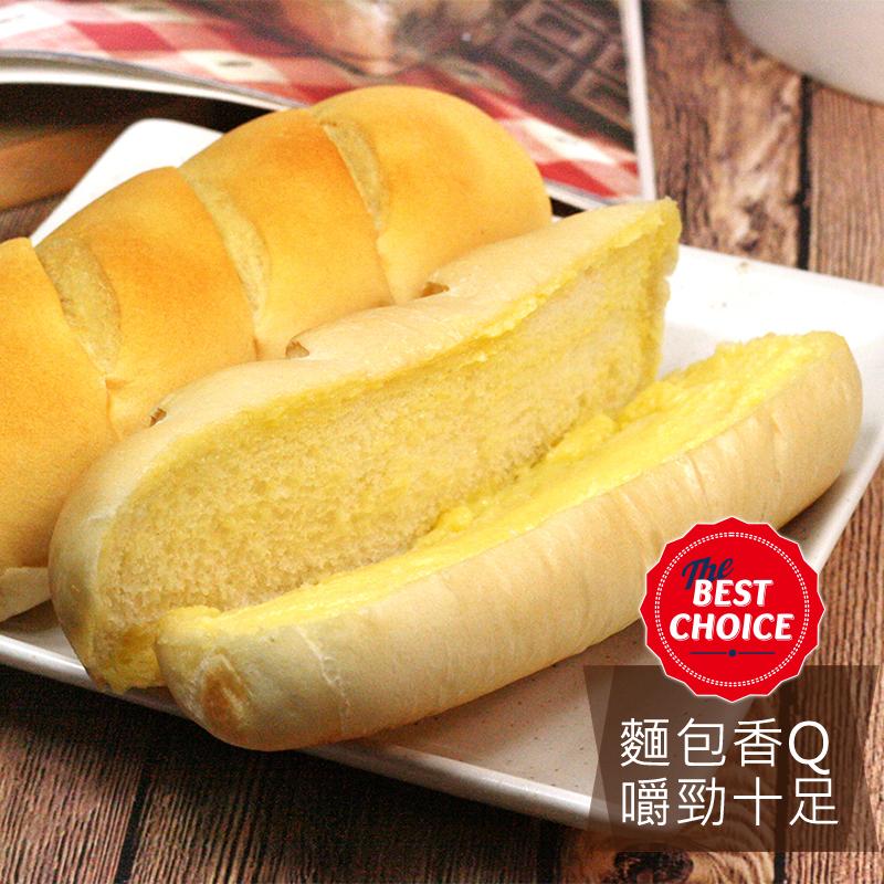 奧瑪烘培維也納牛奶麵包系列,限時4.7折,請把握機會搶購!