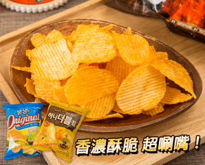 韓國原裝進口海太洋芋片,限時7.1折,今日結帳再享加碼折扣