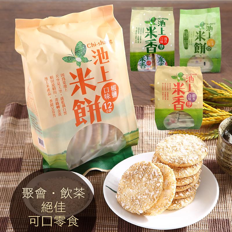 池上乡农会池上米饼米香,限时8.3折,请把握机会抢购!