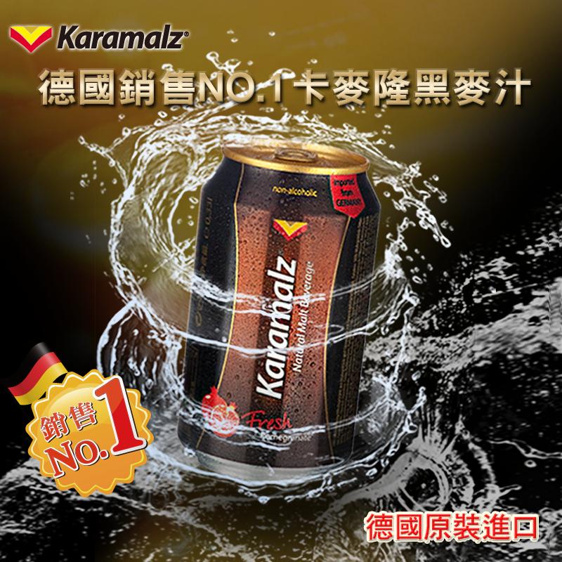 德國卡麥隆營養黑麥汁,限時破盤再打82折!