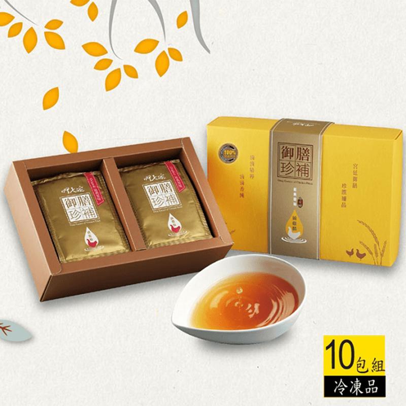 呷七碗原味滴雞精禮盒,限時5.1折,請把握機會搶購!