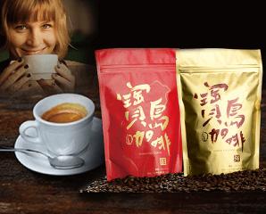 寶島咖啡濾掛式咖啡包,限時3.7折,今日結帳再享加碼折扣