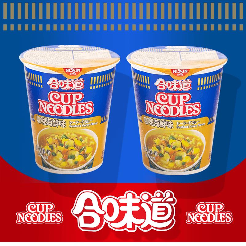 NISSIN日清合味道咖哩海鮮杯麵,限時6.3折,請把握機會搶購!