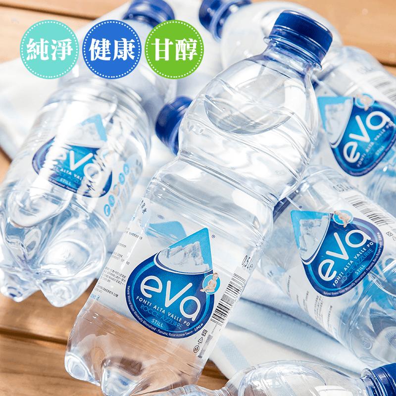 【eva】高峰天然礦泉水,限時7.5折,請把握機會搶購!