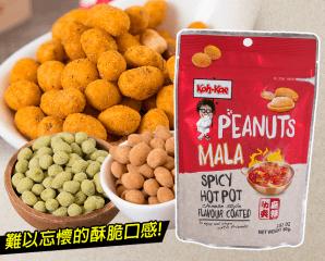 Koh-Kae大哥袋裝花生豆,限時7.0折,今日結帳再享加碼折扣