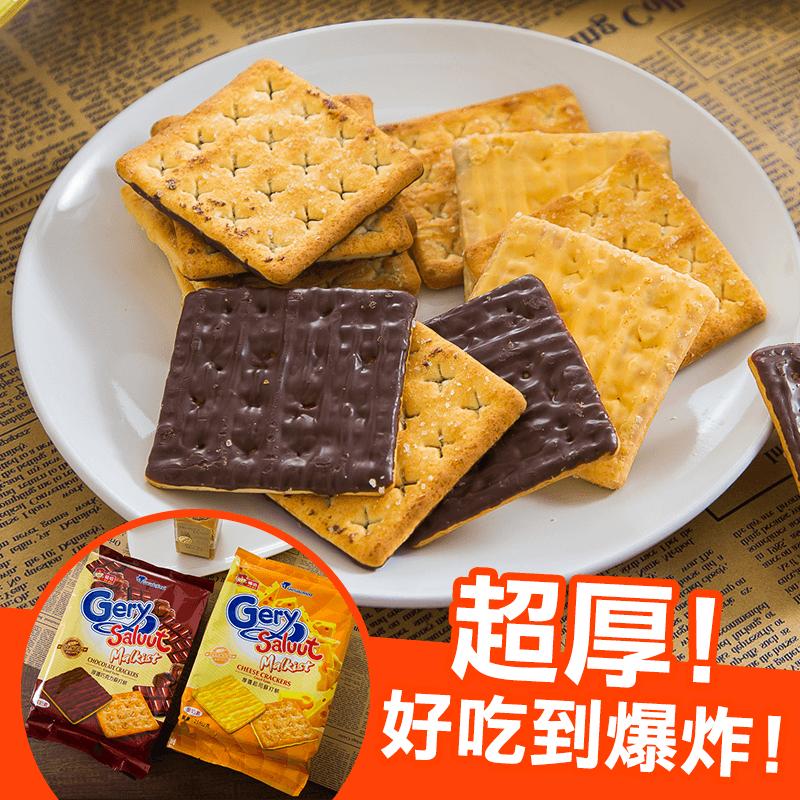 GERY厚醬蘇打餅系列,本檔全網購最低價!