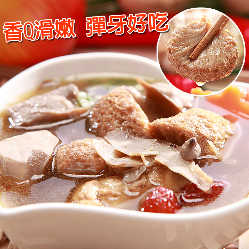 泰凱食堂麻油猴頭杏鮑菇,限時2.8折,請把握機會搶購!