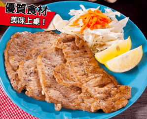 鮮嫩多汁黑胡椒豬肉片,限時5.4折,今日結帳再享加碼折扣
