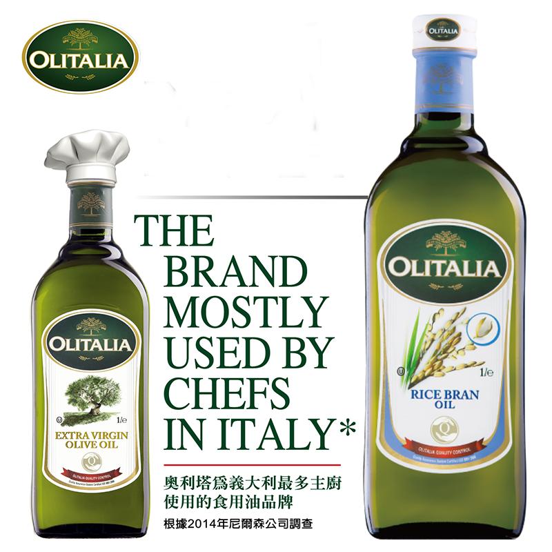 義大利Olitalia奧利塔橄欖油,今日結帳再打85折!