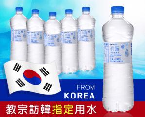 韓國原裝海特真露礦泉水,限時7.6折,今日結帳再享加碼折扣