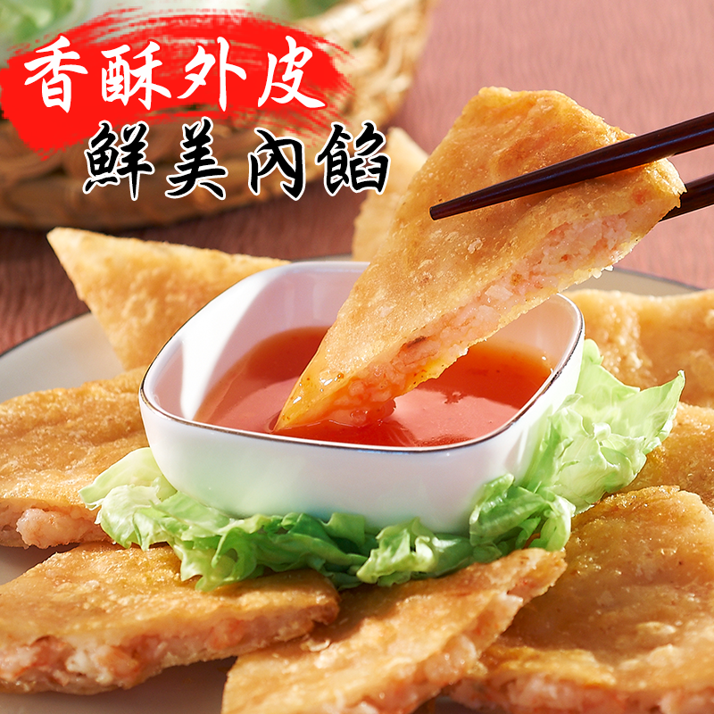 皇宮香酥厚實月亮蝦餅,限時5.8折,請把握機會搶購!