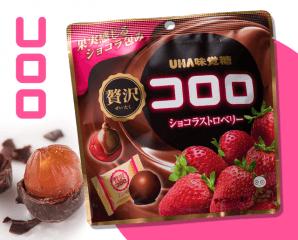 巧克力草莓酷露露味覺糖,限時6.6折,請把握機會搶購!