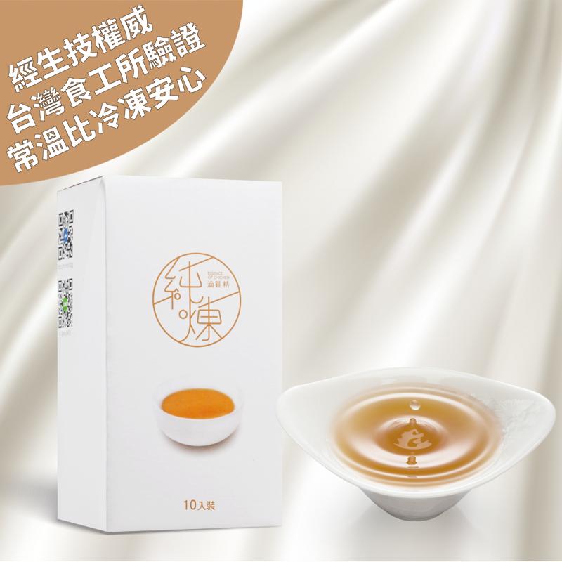 【寶島手路菜】滴雞精,本檔全網購最低價!