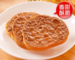 夢幻甜點法式烤糖吐司,限時8.4折,今日結帳再享加碼折扣