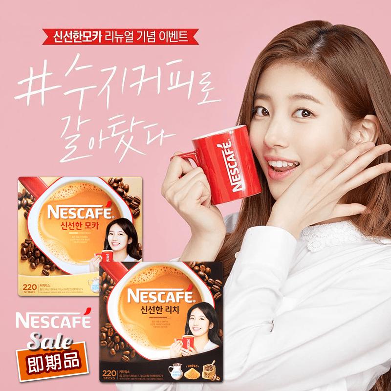 韓國雀巢三合一韓式咖啡,限時3.9折,請把握機會搶購!