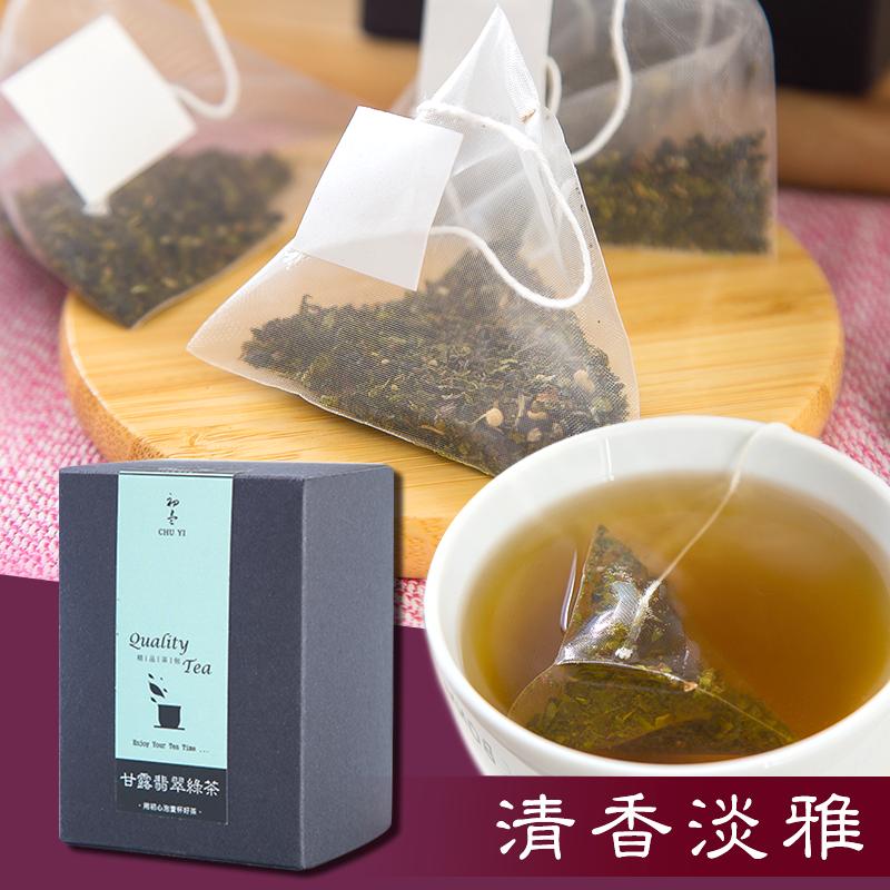 新茶王甘露翡翠綠茶,今日結帳再打85折!