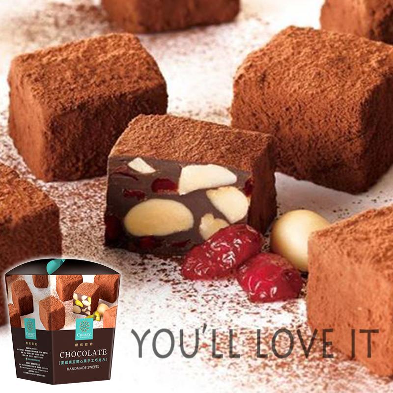 櫻桃爺爺精緻手工巧克力,限時5.3折,請把握機會搶購!