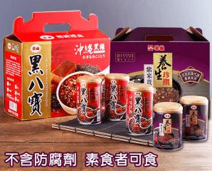 泰山黑八寶紫米薏仁禮盒,限時6.9折,今日結帳再享加碼折扣